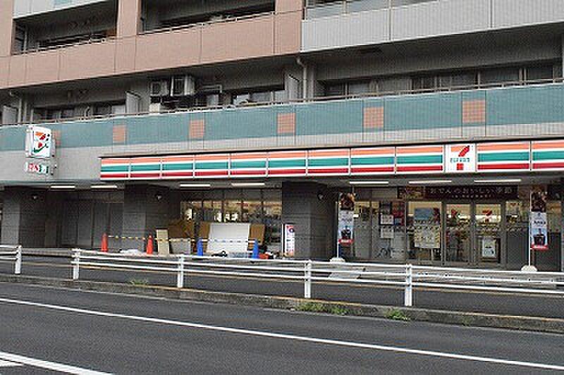 周辺(セブンイレブン 平塚見附町店(202m))
