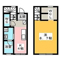 エスタシオンコート B[1階]の間取り
