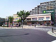 花小金井駅(西武 新宿線)まで632m、花小金井駅(西武 新宿線)より徒歩約9分。