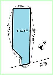 越谷市大字平方