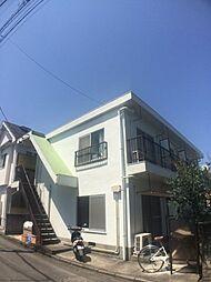 高尾駅 2.5万円