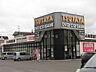 周辺,1LDK,面積35m2,賃料3.9万円,バス 函館バス北大前下車 徒歩2分,,北海道函館市港町3丁目