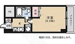 猿猴橋町駅 4.8万円