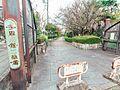 多摩川第二緑道...