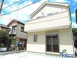 都賀駅 2,980万円
