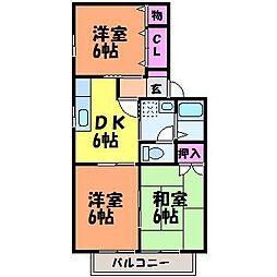 カーサ針田 B棟[2階]の間取り