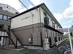 ホーユーコンホートI[1階]の外観
