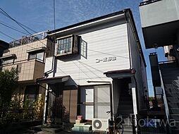 コーポ野田[2階]の外観