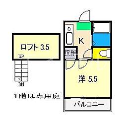 STハウスII[1階]の間取り