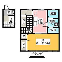 グランブルー美川[2階]の間取り