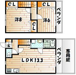 [テラスハウス] 福岡県中間市中間3丁目 の賃貸【福岡県 / 中間市】の間取り