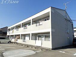 ペアハイツB棟[2階]の外観