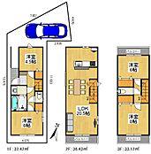 参考価格土地:3、880万円、建物1、800万円合計5、680万円 別途:設備工事・地盤補強工事