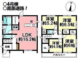 西小坂井駅 2,190万円