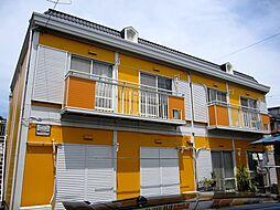 東京都日野市新町2丁目の賃貸アパートの外観