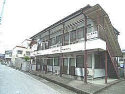 鴨部駅 2.1万円