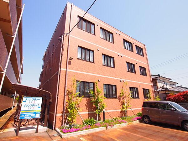 新潟県新発田市舟入町2丁目の賃貸マンションの外観