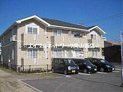 岡山県岡山市北区津高の賃貸アパートの外観