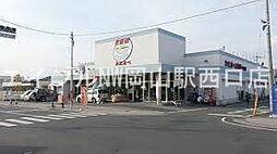 岡山県岡山市南区西市の賃貸マンションの外観