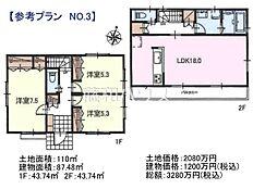 3号地 建物プラン例(間取図) 東久留米市八幡町2丁目