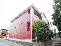 千葉県白井市西白井2の賃貸アパートの外観