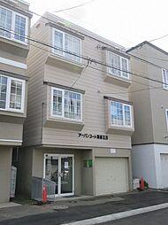 北海道札幌市白石区栄通7丁目の賃貸アパートの外観