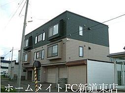 北海道札幌市東区中沼西三条1丁目の賃貸アパートの外観