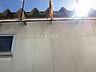 その他,1DK,面積28.65m2,賃料3.0万円,函館市電5系統 市役所前駅 徒歩4分,函館市電5系統 函館駅前駅 徒歩4分,北海道函館市大手町