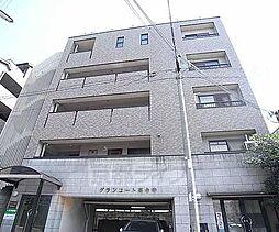 京都府京都市東山区大和大路通四条下る東入小松町の賃貸マンションの外観