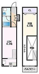 スタディオン 1階1LDKの間取り