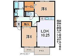 ヴェルドミール敷島A[2階]の間取り