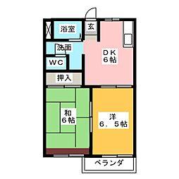 レインボータウン B[1階]の間取り