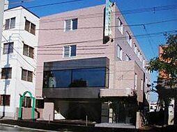 北20条ビル[4階]の外観