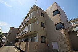 福富マンション[2階]の外観