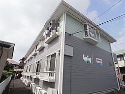 東京都町田市金森1の賃貸アパートの外観