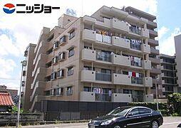ドリーム名東[2階]の外観