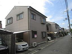 宮野町住宅[2階]の外観