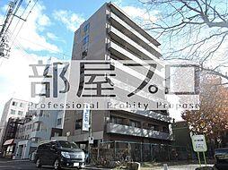 北海道札幌市北区北十一条西2丁目の賃貸マンションの外観