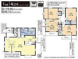 名古屋市天白区平針台1丁目 1号棟 新築一戸建て