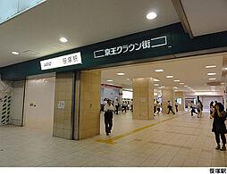 笹塚駅 9,990万円