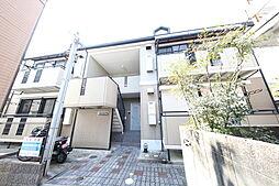 兵庫県西宮市門戸岡田町の賃貸アパートの外観