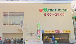神奈川県横浜市緑区白山3丁目の賃貸アパートの外観