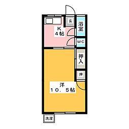 開平荘[1階]の間取り