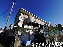 リバージュ富士見ヶ丘[2階]の外観