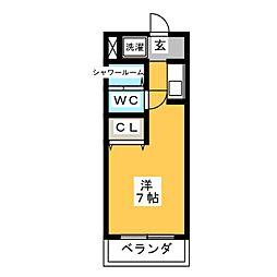 arr heights 平針[2階]の間取り