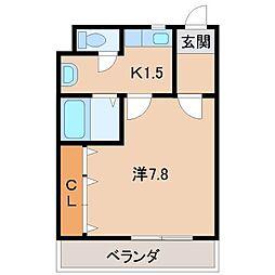 西マンション[4階]の間取り