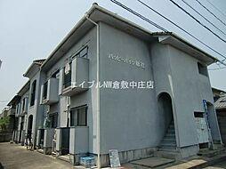 総社駅 2.2万円