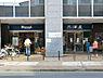 国立駅すぐのスーパー、三浦屋国立店。帰り道に立ち寄ることができます♪,2SLDK,面積63.49m2,価格5,180万円,JR中央線 国立駅 徒歩3分,,東京都国立市東1丁目