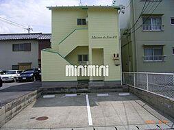 メゾンドフォーレ6番館[2階]の外観