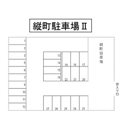 北安城駅 0.5万円